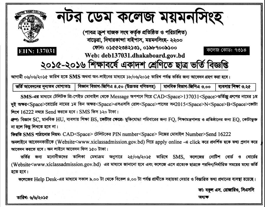 Bangladesh dhaka commerce college girl sumaiya urmi orgasm 10